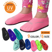 STINGRAY 子供用 靴 キッズ/ジュニア/ベビー用 マリンシューズ ビーチシューズ 水着 UPF50+【タダ割】