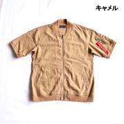 【2017春夏】麻混 MA-1 半袖シャツジャケット