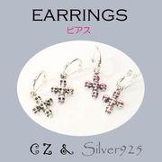ピアス / 6-127  ◆ Silver925 シルバー ピアス スカル 選べる 2色 キュービックジルコニア