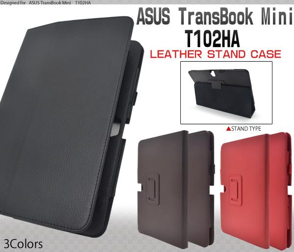 <タブレット・トランスブック用>ASUS TransBook Mini T102HA用 レザースタンドケース