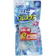 スピードブレスケア ソーダミント 30粒×2個パック