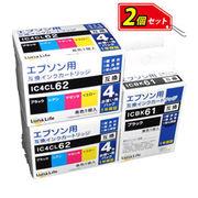 ワールドビジネスサプライ 【Luna Life】 エプソン用 互換インクカートリッジ IC