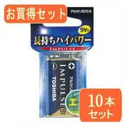 TOSHIBA TOSHIBA(東芝)9V型アルカリ電池(角型電池)IMPULSE006P