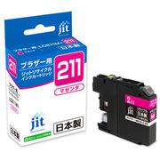 サンワサプライ リサイクルインクカートリッジLC211M対応 JIT-B211M