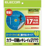 エレコム CD/DVDラベル EDT-UDVD2S