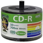 HI DISC CD-R 700MB 50枚エコパック データ用 52倍速対応 白ワイドプ
