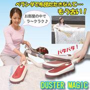 後藤 ダスターマジック 870212