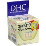 DHC Q10クリーム2 20g