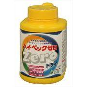 ハイベックゼロ (ZERO) 1100G 【 サンワード 】 【 衣料用洗剤 】