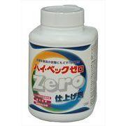 ハイベックゼロ (ZERO) 仕上げ剤 1100G 【 サンワード 】 【 衣料用洗剤 】