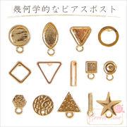 単価29.8円♪ピアス金具♪幾何学的なピアスポスト10個(5ペア)♪チタン製ポスト/ピアス パーツ