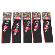 《在庫処分sale》  日本製・クールスカーフ部活道