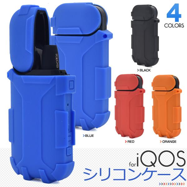<アイコス用> カラフルなiQOS用カラーシリコンケース
