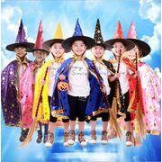 ハロウィン衣装  子供用  仮装  星マント+帽子 ハロウィーン コスプレ 7色