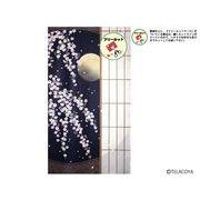 【日本製】創作のれん CSM-11 障子夜桜