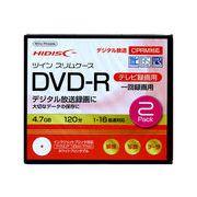 DVD-R録画用2枚入スリムケース