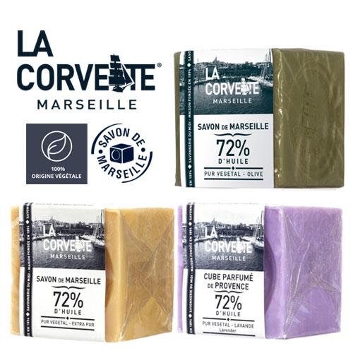 La Corvette マルセイユ石鹸 200g サボン・ド・マルセイユ/プロヴァンス SAVON DE MARSEILLE/PROVENCE