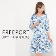 【卸サイト限定販売】ふくれジャカード花柄7分袖ワンピース