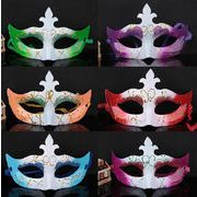 ハロウィン用品 化粧パーティー マスク ハロウィン用品 17g