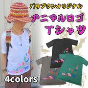 アニマルTシャツ 半袖 バリブラン エスニックTシャツ アジアントップス