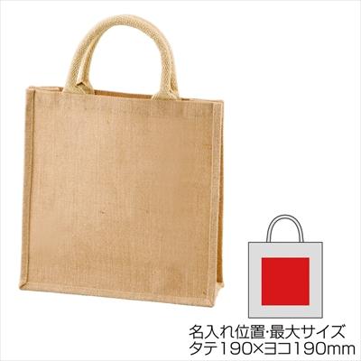 ジュートバッグ/名入れ可能 シンプル ノベルティ