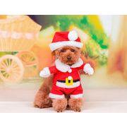 サンタ犬服 ペット服 冬 ペット用品 コスチューム サンタ変装 クリスマス 厚手