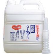 ハビナース 殺菌ハンド泡ソープ 詰替用 4L