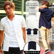 【IMP】ストレッチツイルバック切替半袖シャツ