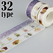 BLHW148995◆即納あり◆5000以上【送料無料】◆和風 可愛いデザイン ギフトお土産マスキングテープ