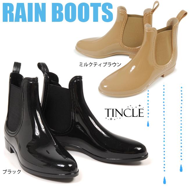 サイドゴアショート丈レインブーツ【ラバーブーツ/長靴】