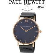 ポールヒューイット PAUL HEWITT 腕時計 ユニセックス ブラック  PH-SA-R-ST-B-5S