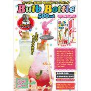 「電球ボトル」Bulb Bottle バルブボトル500ml