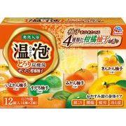 温泡とろり炭酸湯ぜいたく柑橘柚子12錠入 【 アース製薬 】 【 入浴剤 】