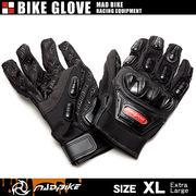 硬質プロテクターモデル バイクグローブ 手袋 黒 XLサイズ