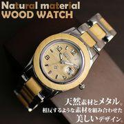 天然素材 木製腕時計 日付カレンダー   WDW006-01 レディース腕時計