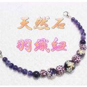 天然石 羽織紐 和装小物 帯飾り アメジスト 和柄 桜 着物 ストラップ ハンドメイド 日本製 HH