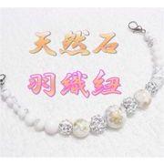 天然石 羽織紐 和装小物 帯飾り ハウライト 和柄 桜 着物 ストラップ ハンドメイド 日本製 HH