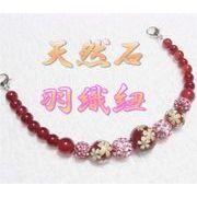 天然石 羽織紐 和装小物 帯飾り カーネリアン 和柄 桜 着物 ストラップ ハンドメイド 日本製 HH