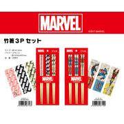 「MARVEL」竹箸3Pセット マーベル