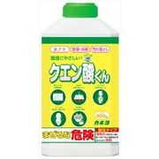 クエン酸くん本体 【 カネヨ石鹸 】 【 食器用洗剤・自然派 】