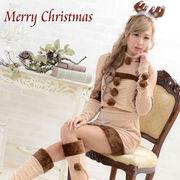 【再入荷】0915 トナカイ6点セット サンタ Christmas 衣装 コスプレ コスチューム キャバドレス
