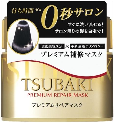 TSUBAKI プレミアムリペアマスク 【 資生堂 】 【 ヘアトリートメント 】