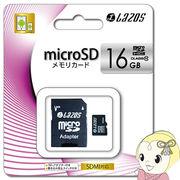 L-16MS10 LAZOS リーダーメディアテクノ microSDHCメモリーカード 16GB CLASS10