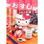 3Dポストカードハローキティのお寿司屋さん