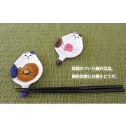 ξハッピーキャットデイ【豆皿箸置き】