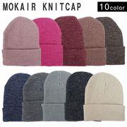 帽子 ニット帽 メンズ レディース ニットキャップ ワッチ シンプル リブ編み キーズ  Keys
