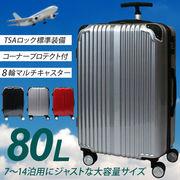 スーツケース657