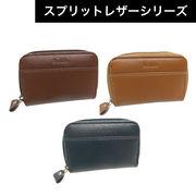 財布(ラウンド小銭入れ)