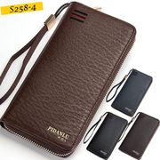使い易い機能的なシンプルなデザインの上質な長財布♪父の日プレゼント財布にも好適品☆メンズ財布