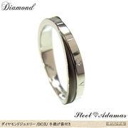 リング ダイヤモンド ローマ数字 Adamas アダマス 誕生日 プレゼント 結婚指輪 マリッジ マリッジリング